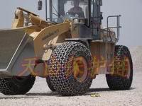 矿山/ 采石场装载机轮胎保护链