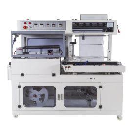 450L封切机 电商小号盒子快递袋套膜切机械