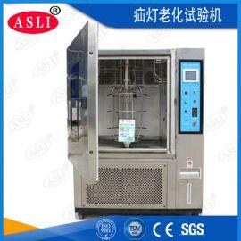 南京氙灯老化试验箱生产商 汽车材料氙灯老化试验箱90%客户优选
