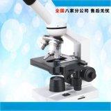 特价 学生儿童双目放大显微镜 电子数码显微镜 生物视频显微镜