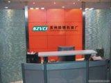 VCI氣相防鏽包裝材料