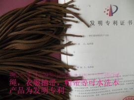 纸贷,手提贷,箱包,提手,纸搭扣,纸绳的装配方法