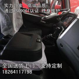 生产驾驶室踏板护罩 解放龙V驾驶室总成价格 图片 厂家
