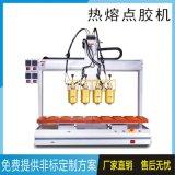 热熔胶点胶机uv胶点胶机全自动点胶机厂家定制