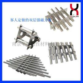 圆形方形专用磁力架 强力磁铁架 除铁磁力架 多管强磁架