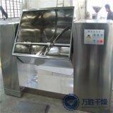 干粉调味料槽型搅拌机 硅藻泥U型混合机 制药食品槽型混料机设备