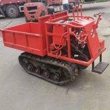 站立式履帶運輸車 1噸液壓自卸履帶運輸車 小型履帶車廠家