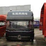 東風天龍豪華高配駕駛室50M14-08E適用於東風天龍雷諾駕駛室總成