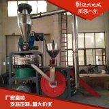 pvc塑料磨粉機  600型高速渦流破碎料磨粉機