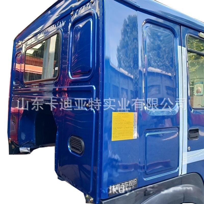 豪沃10款駕駛室總成 豪沃10款駕駛室殼子 生產廠家
