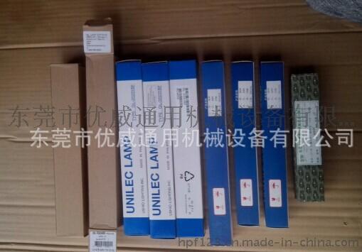 供應進口SACK賽克曬版燈(批發、價格)