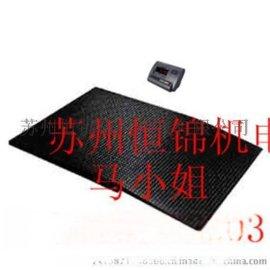 SCS-2T低台面电子地磅,3T带引坡电子磅秤