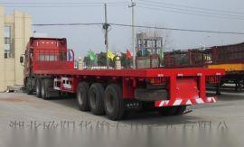 广州13米平板半挂车(欧阳华俊半挂车厂家)
