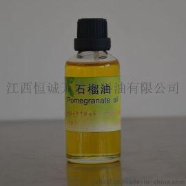 生产植物压榨提取 石榴籽油