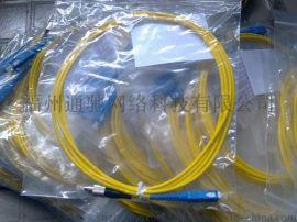 SC-SC单模光纤跳线、SC尾纤