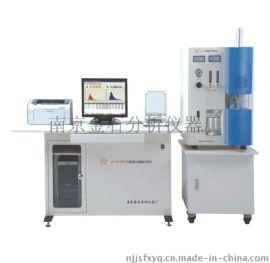 高品质金属分析仪