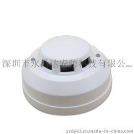 YCD-GD-02 烟雾火灾报警器