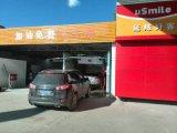 無接觸洗車機價格無接觸洗車機價格多少錢