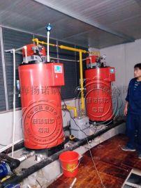 120KW燃气热水锅炉 立式常压燃气热水锅炉