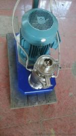 电动研磨机,高速电动研磨机,高剪切电动研磨机