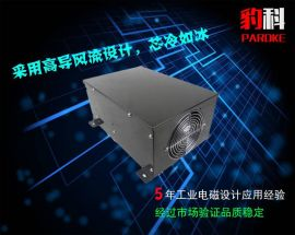 注塑机炒货机50KW380V千瓦承接安装维修厨房设备厂家佛山亿美芯牌