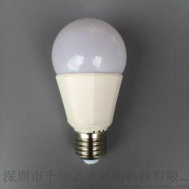 室內照明 商家兩用 E27/E26/E14 LED球泡燈