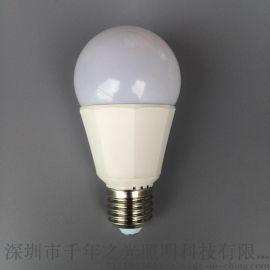室内照明 商家两用 E27/E26/E14 LED球泡灯