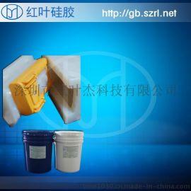 供应玻璃钢航天航空复合材料模具硅胶耐高温硅胶厂家