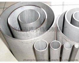 直销310S不锈钢超厚管 310S大口径不锈钢厚壁管