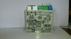 厂家供应PK-2D-W-36V电动阀门电源模块