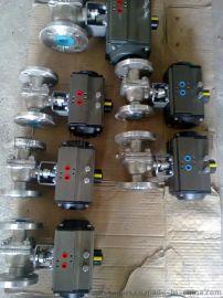 爱诺 aero2 RT075SRK5+5气动执行器