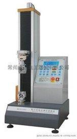 抗拉强度及伸长率试验仪 WTH-8203