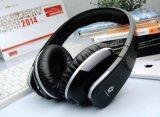 厂家直销!零售 批发 ALTEAM--我听 AH-551 头戴式耳机 音乐耳机 电脑耳机 耳麦音频扩大器 空放耳机