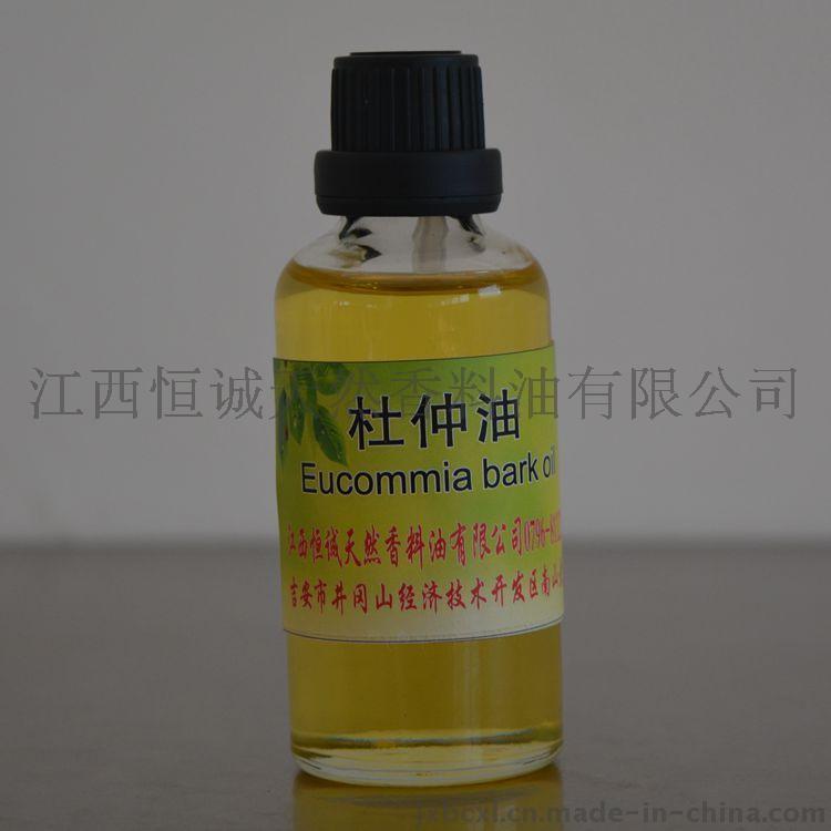 生产纯植物提取 杜仲油