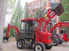 WZ30-05东方红小型两头忙挖掘装载机