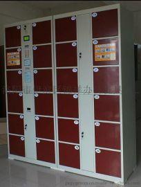 购物中心电子寄存柜 步行街24门自助寄存柜价格 全自动寄存柜条码