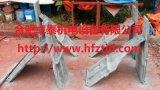 卓泰供应合肥水泥设计院HFCG辊压机侧挡板
