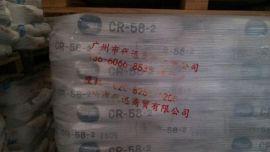 ISK日本石原Tipaque CR-58-2氯化法金红石型钛白粉