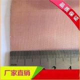 紫铜拉伸网菱形孔紫铜箔网过滤屏蔽紫铜网