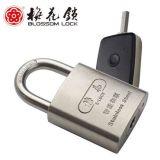 远程控制 互联网智能 不锈钢户外防锈防水防盗挂锁可定制