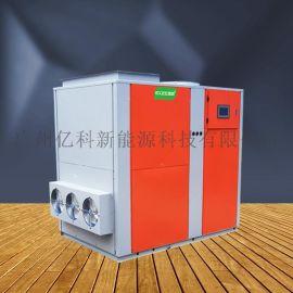 【木材】热泵烘干机价格多少 **木材专用烘干机