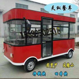 山东天纵电动小吃车移动美食车早餐工程车串串香小吃车