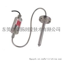 法兰压力变送器传感器 高温溶体传感器 高温溶体变送器 高精度压力传感器