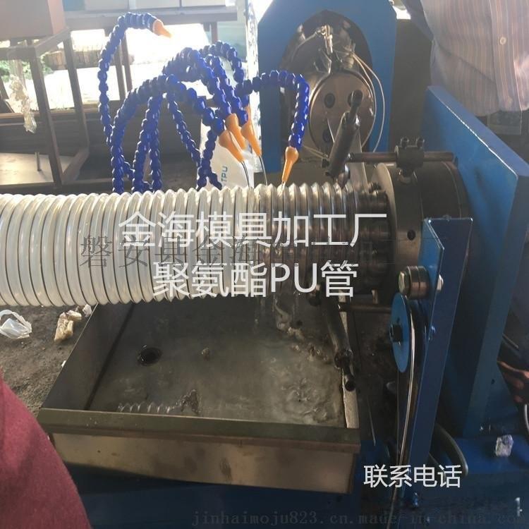 2.0钢丝塑料聚氨酯PU缠绕管模具机械设备,来样定制
