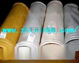 志新环保布袋除尘器96-2