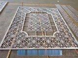 營口鋁窗花廠家-營口鋁窗花多少錢一平
