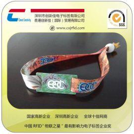 【特别推荐】RFID编织识别手腕带厂家,RFID入场识别扣腕带