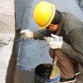 SBS弹性沥青防水涂料 液态沥青 建筑防水防腐材料 德昌伟业