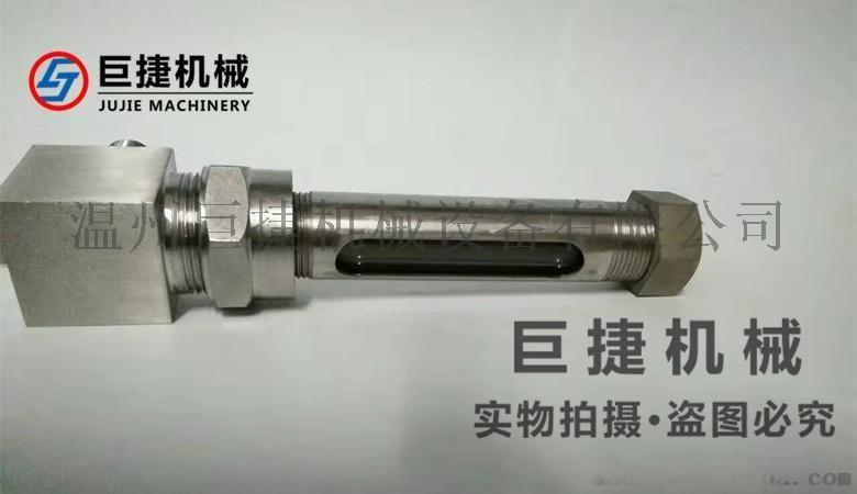 单头快装式液位计 不锈钢液位计 直角水箱液位计