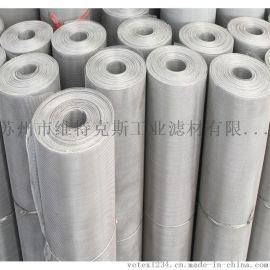 304不锈钢丝网 用于矿业行业